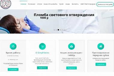 Наша фирма предлагает раскрутка сайтов особыми программ aion online новые сервера 2012